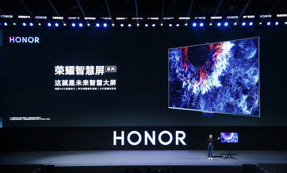 Honor's First Smart TV! HarmonyOS Device